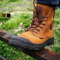 レインブーツブーツメンズショートレインシューズおしゃれシューズ防水スニーカーハイカットショートブーツスノーブーツアウトドア軽量大人靴長靴ランニングシューズ作業用PALLADIUMパラディウム農作業黒ローヒール洗える編み上げ