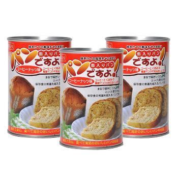 ≪5年間保存可能≫ パンですよ! コーヒーナッツ3缶セット!!