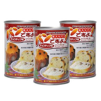 ≪5年間保存可能≫ パンですよ! チョコチップ 3缶セット!!