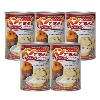 ≪5年間保存可能≫ パンですよ! チョコチップ 5缶セット!!
