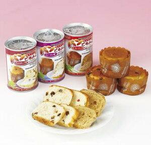 パンですよ! 24缶セット 5年保存【レーズンorチョコチップorコーヒーナッツ】(非常食/長期保存/備蓄食料/防災グッズ/パン缶詰)