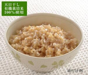 【パックごはん】つや姫 発芽玄米ごはん 150g×17パック 有機・天日乾燥米を100%使用したレトルトご飯 送料無料 玄米は自然免疫として話題のLPS食品