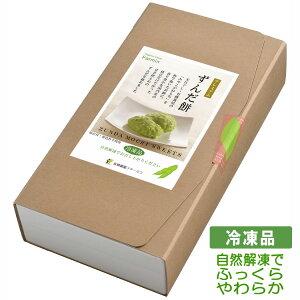 天日干し米のずんだ餅 (無農薬モチ米と国内産枝豆のみ使用)10個(5個×2パック)