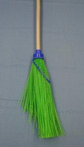 プラスチック竹箒  ナイロン 竹ほうき 竹ボーキ  長さ150cm 清掃用品 掃除道具 エコ