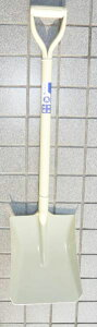 【格安】スチール製 角スコップ  ショベル シャベル 角スコ パイプ柄ショベル スチールショベル 角型 土木作業 農作業 園芸用品 雪かき DIY 清掃用品 掃除用品