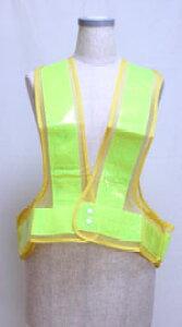 メッシュ 安全ベスト フリーサイズ 黄メッシュX黄(反射7cm)  反射ベスト 安全チョッキ 黄色 マジックテープ 作業服 警備 パトロール 交通整理 夜間作業 清掃用品 掃除道