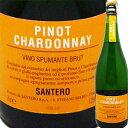 サンテロ・ピノ・シャルドネ・スプマンテ プレゼント シャンパン スパークリングワイン スパーク