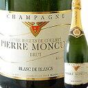ピエール シャンパーニュ ブラン・ド・ブラン・キュヴェ・ユーグ・ドゥ・クルメ シャンパン スパークリングワイン