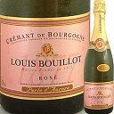 マン・ド・ブルゴーニュ・ロゼ・ペルル・ド・オロール プレゼント シャンパン スパークリングワイン スパーク