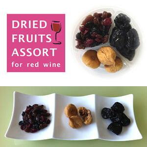 赤ワインによく合うドライフルーツアソート【DRIED FRUITS for red wine】