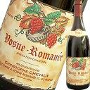 ドメーヌ・クリストフ・シュヴォー・ヴォーヌ・ロマネ 2015|ワイン 赤 赤ワイン お酒 プレゼント 人気 女性 誕生日プ…