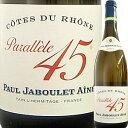 ポール・ジャブレ・エネ・コート・デュ・ローヌ・パラレル45・ブラン 2015|白ワイン お酒 ギフト 誕生日プレゼント 母…