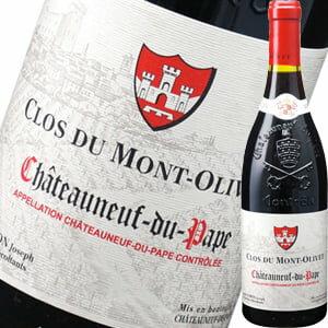 クロ・デュ・モン・オリヴェ・シャトーヌフ・デュ・パプ 2003 | 赤 結婚祝い 父 誕生日プレゼント 女性 ワイン 内祝い お返し 赤ワイン 60代 還暦祝い お酒 母 ギフト 妻 フランス 記念日