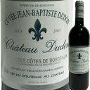 シャトー・デュドン・キュヴェ・ジャン・バプティスト・デュドン 2003|お酒 女性 赤ワイン ワイン 結婚祝い 内祝い 記…