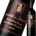クーヴァン・デ・ジャコバン 2005 | 赤 ワイン 誕生日プレゼント 女性 赤ワイン 結婚祝い 60代 還暦祝い 内祝い お酒 …