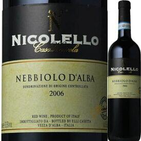 カーサ・ヴィニコラ・ニコレッロ・ネッビオーロ・ダルバ 2006