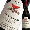 ドメーヌ・オーディフレッド・ブルゴーニュ・ルージュ 2016 | 酒 お酒 ワイン 赤 赤ワイン ギフト 誕生日 プレゼント …
