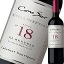 コノスル・シングル・ヴィンヤード・カベルネ・ソーヴィニヨン |赤ワイン お酒 結婚祝い 内祝い 誕生日 記念日 還暦祝い 男性 女性 ギフト プレゼント お返し