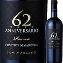 サン・マルツァーノ・アニヴェルサーリオ・セッサンタドゥエ・リゼルヴァ 2014 | 赤 ワイン 結婚祝い 還暦祝い 女性 内祝い 誕生日プレゼント 60代 赤ワイン お酒 出産内祝い ギフト わいん 父 お土産 イタリア お返し