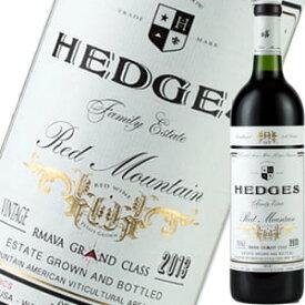 ヘッジス・ファミリー・エステート・レッド・マウンテン 2013 | 赤 ワイン 結婚祝い 還暦祝い 女性 内祝い 誕生日プレゼント 60代 赤ワイン 記念日 お酒 プレゼント 出産内祝い ギフト わいん 父 お土産 お返し