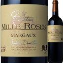 シャトー・ミル・ローズ・マルゴー 2015   赤 ワイン 結婚祝い 還暦祝い 女性 内祝い 誕生日プレゼント 60代 赤ワイン…