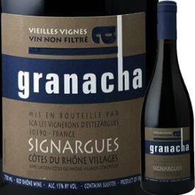 エステザルグ葡萄栽培者組合・コート・デュ・ローヌ・ヴィラージュ・ヴィエイユ・ヴィーニュ・シニャルグ・ラ・グラナッチャ2017
