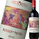 トゥア・リータ・ロッソ・ディ・ノートリ 2016   赤 ワイン 結婚祝い お歳暮 誕生日プ...