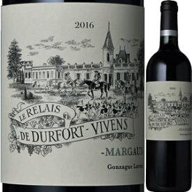 ル・ルレ・ド・デュルフォール・ヴィヴァン 2016  赤 ワイン フランス ボルドー オー・メドック マルゴー メルロー カベルネ・ソーヴィニョン フルボディ フルボディー 辛口 赤ワイン お酒 プレゼント ギフト 辛口ワイン わいん 酒 メルロ パーティ フランスワイン 誕生日