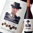 ハートランド・フォーリン・コレスポンデント 2016| ワイン 赤 赤ワイン お酒 誕生日プレゼント 女性 母 男性 ギフト …