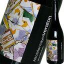 ボデガス・アルト・モンカヨ・ヴェラトン 2016 | 赤 ワイン スペイン ガルナッチャ フルボディ グルナッシュ キュヴェ パーカーポイント91-93点 2016年 パーカーポイント 95〜99点 スペインワイン ロバート パーカー 女性 60代 還暦祝い 内祝い 赤ワイン