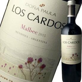 ドニャ・パウラ・ロス・カルドス・マルベック | 赤 ワイン 結婚祝い 還暦祝い 女性 内祝い 誕生日プレゼント 60代 赤ワイン 記念日 お酒 プレゼント 出産内祝い ギフト わいん 酒 父 お土産 お返し