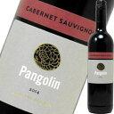 パンゴリン・カベルネ・ソーヴィニヨン | 赤ワイン お返し ギフト ワイン わいん お酒 男性 酒 記念日 結婚祝い 誕生日 プレゼント