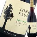 クーパーズ・クリーク・ローン・カウリ・ピノ・ノワール | 赤 ワイン 結婚祝い 還暦祝い 女性 内祝い 60代 赤ワイン お酒 プレゼント 出産内祝い ギフト わいん ニュージーランドワイン 父 お土産 お返し 誕生日プレゼント ピノノワール