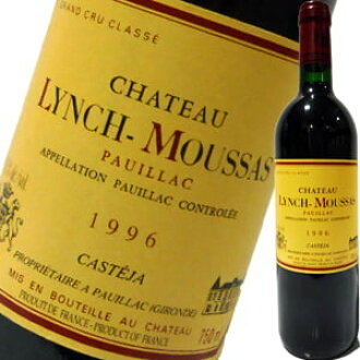 Chateau ランシュ Muses 1996
