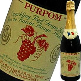 ピュアポム・ノンアルコール・スパークリング・レッド・グレープ・ジュース