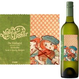 モリードゥーカー・ザ・ヴァイオリニスト・ヴェルデホ 2017  ワイン オーストラリア 結婚祝い 還暦祝い 内祝い 誕生日プレゼント 60代 お酒 出産内祝い ギフト わいん 白 酒 白ワイン お土産 父 お返し