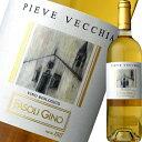 ファゾーリ・ジーノ・ピエーヴェ・ヴェッキア 2015 | ワイン 結婚祝い 還暦祝い 内祝い 誕生日プレゼント 60代 記念日 お酒 プレゼント 出産内祝い ギフト わいん 白 結婚記念日 酒 白ワイン 父 お返し