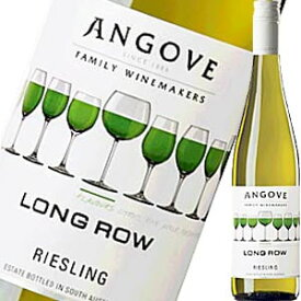 アンゴーヴ・ロング・ロー・リースリング| ワイン オーストラリア 結婚祝い 還暦祝い 女性 内祝い 誕生日プレゼント 60代 記念日 お酒 オーストラリアワイン 出産内祝い ギフト わいん 白 酒 白ワイン お土産 父 お返し