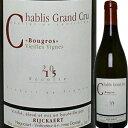 ジャン・リケール・シャブリ・シャブリ・グランクリュ・ブーグロ 2015 | 白ワイン ワイン 父の日 遅れてごめんね プチ…