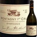 ジャン・ピエール・ベルトネ・モンタニー・キュヴェ・サンフォニー 2017|ワイン 白 白ワイン お酒 ギフト 誕生日 誕生…