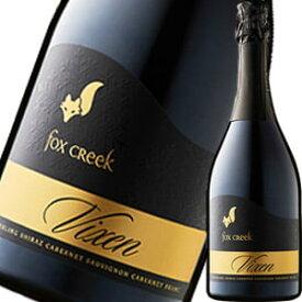 フォックス・クリーク・ヴィクセン・スパークリング・シラーズ・カベルネ・フラン | スパークリング ワイン オーストラリア 結婚祝い スパークリングワイン 還暦祝い 女性 内祝い お酒 ギフト 出産内祝い わいん 誕生日 記念日 プレゼント