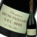 ブルーノ・パイヤール N.P.U 2003|誕生日プレゼント ギフト 還暦祝い 男性 女性 スパークリングワイン スパークリング ワイン 内祝い 結婚祝い お祝...