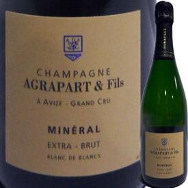 アグラパール・ブラン・ド・ブラン・エクストラ・ブリュット・ミネラル・グラン・クリュ 2011| シャンパン スパークリング ワイン 結婚祝い スパークリングワイン 還暦祝い 内祝い お酒 ギフト 酒 出産内祝い わいん 誕生日 60代 父 女性 プレゼント