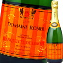 ドメーヌ・ロジエ・ブランケット・ド・リムー プレゼント シャンパン スパークリングワイン スパーク