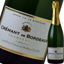 シャンヴェルメイユ クレマン・ド・ボルドー ブリュット プレゼント シャンパン スパーク