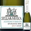 セッラ・モスカ・トルバート・スプマンテ・ブリュット NV|酒 お酒 ワイン スパークリング スパークリングワイン 結婚祝い 結婚記念日 記念日 誕生日プレゼント 女性 60代 ギフト 内祝い 還暦祝い イタリア お土産