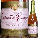 ドメーヌ・ポール・ガローデ・クレマン・ド・ブルゴーニュ・ロゼ NV | シャンパン スパークリングワイン お返し ギフト お酒 男性 酒 記念日 結婚祝い 誕生日 プレゼント