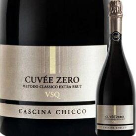 カッシーナ・キッコ・エクストラ・ブリュット・キュヴェ・ゼロ NV|スパークリング ワイン 結婚祝い スパークリングワイン 還暦祝い 女性 内祝い 60代 お酒 記念日 ギフト わいん 出産内祝い 誕生日 父 プレゼント お返し