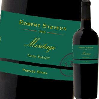 Robert Stephens メリタージュ プライヴェート stock 2010