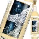 【冬季限定】モーゼルランド・アルス・ヴィティス リースリング 2018 (Q.b.A)| ワイン 結婚祝い 還暦祝い 内祝い 誕生日プレゼント 60代 お酒 プレゼント 出産内祝い ギフト わいん 白